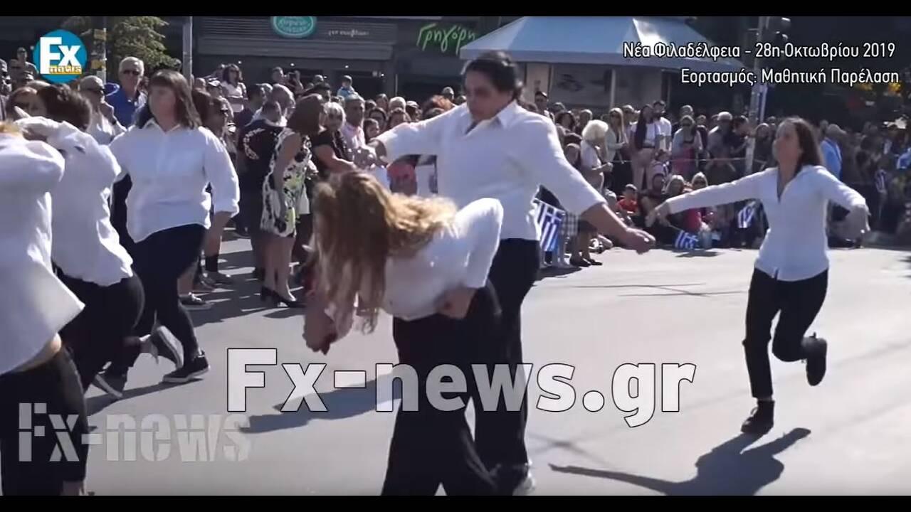 https://cdn.cnngreece.gr/media/news/2019/10/30/195602/photos/snapshot/c.JPG