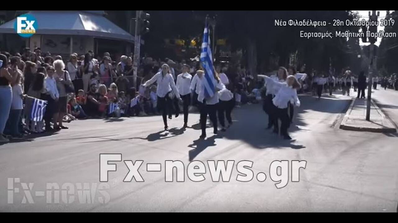 https://cdn.cnngreece.gr/media/news/2019/10/30/195602/photos/snapshot/parelash.JPG