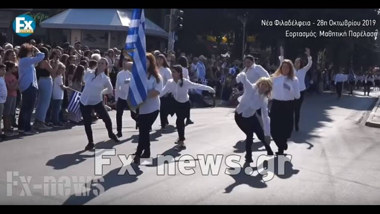 https://cdn.cnngreece.gr/media/news/2019/10/30/195602/photos/snapshot/parelash2.JPG