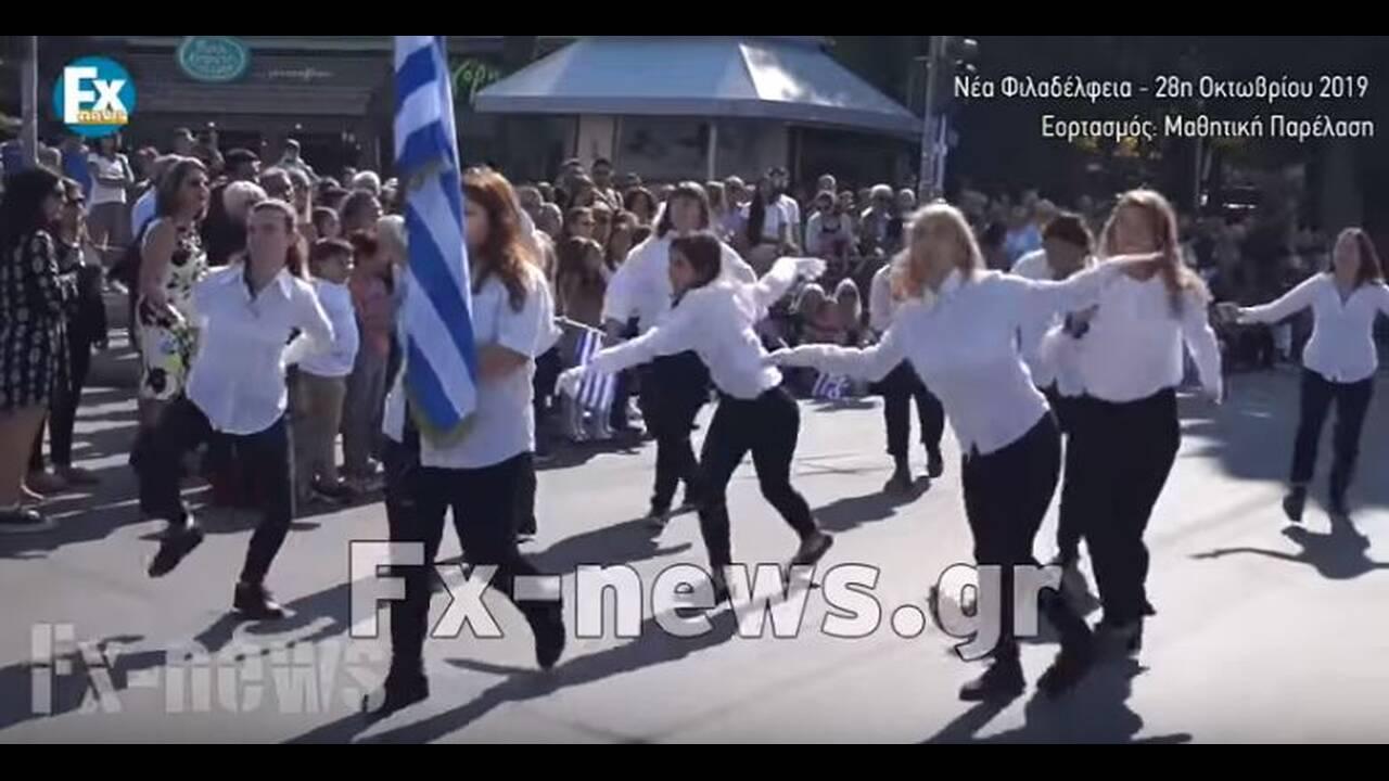 https://cdn.cnngreece.gr/media/news/2019/10/30/195602/photos/snapshot/parelash3.JPG