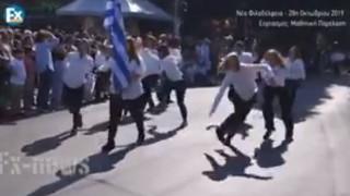 Νέα Φιλαδέλφεια: Αντιδράσεις για την παρέλαση μαθητριών α λα «Monty Python»