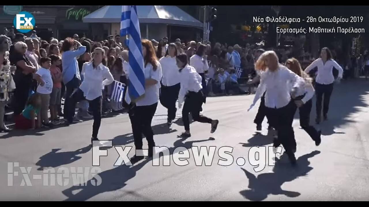 https://cdn.cnngreece.gr/media/news/2019/10/30/195633/photos/snapshot/a.JPG
