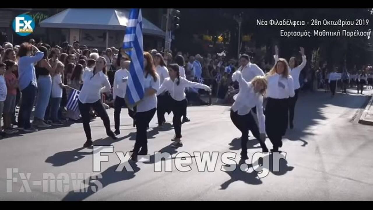 https://cdn.cnngreece.gr/media/news/2019/10/30/195633/photos/snapshot/parelash2.JPG