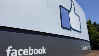 Βρετανία: Πρόστιμο στο Facebook για το σκάνδαλο της Cambridge Analytica