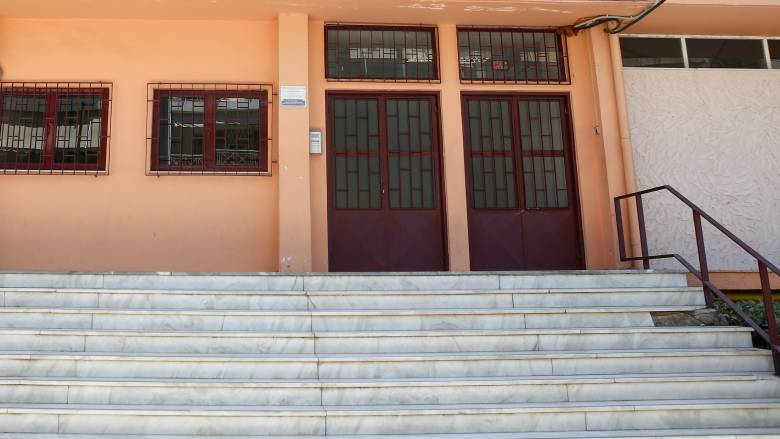 Κεφαλονιά: Στο νοσοκομείο 15χρονος μαθητής που ξυλοκοπήθηκε στο προαύλιο του σχολείου