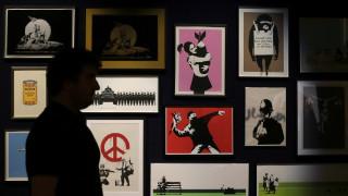 Γιατί άνοιξε ο Banksy κατάστημα; - Η διαμάχη που μπορεί να του κοστίσει την καριέρα