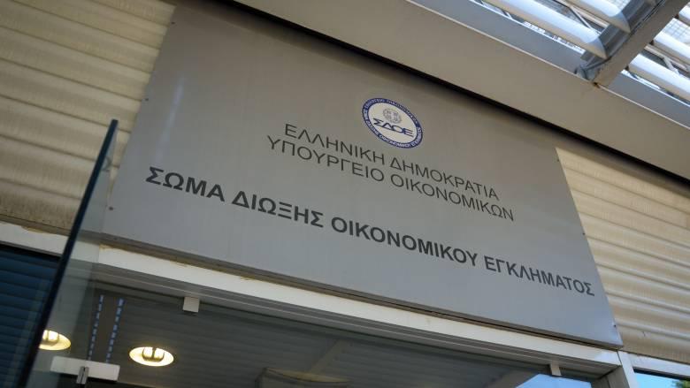 Κρήτη: «Μαϊμού» υπάλληλοι έταζαν «ασυλία» από το ΣΔΟΕ σε επιχειρηματίες