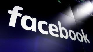 Facebook: Ξεπέρασαν τους 1,62 δισ. οι καθημερινοί χρήστες της πλατφόρμας