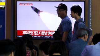 Βόρεια Κορέα: Η Πιονγκγιάνγκ εκτόξευσε ένα αγνώστων στοιχείων βλήμα