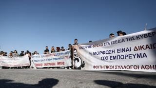 Φοιτητικό συλλαλητήριο στην Αθήνα – Κλειστοί οι δρόμοι στο κέντρο