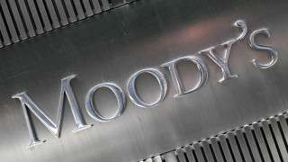 Moody's: Η πρόωρη αποπληρωμή του ΔΝΤ από την Ελλάδα βελτιώνει τη βιωσιμότητα του χρέους της
