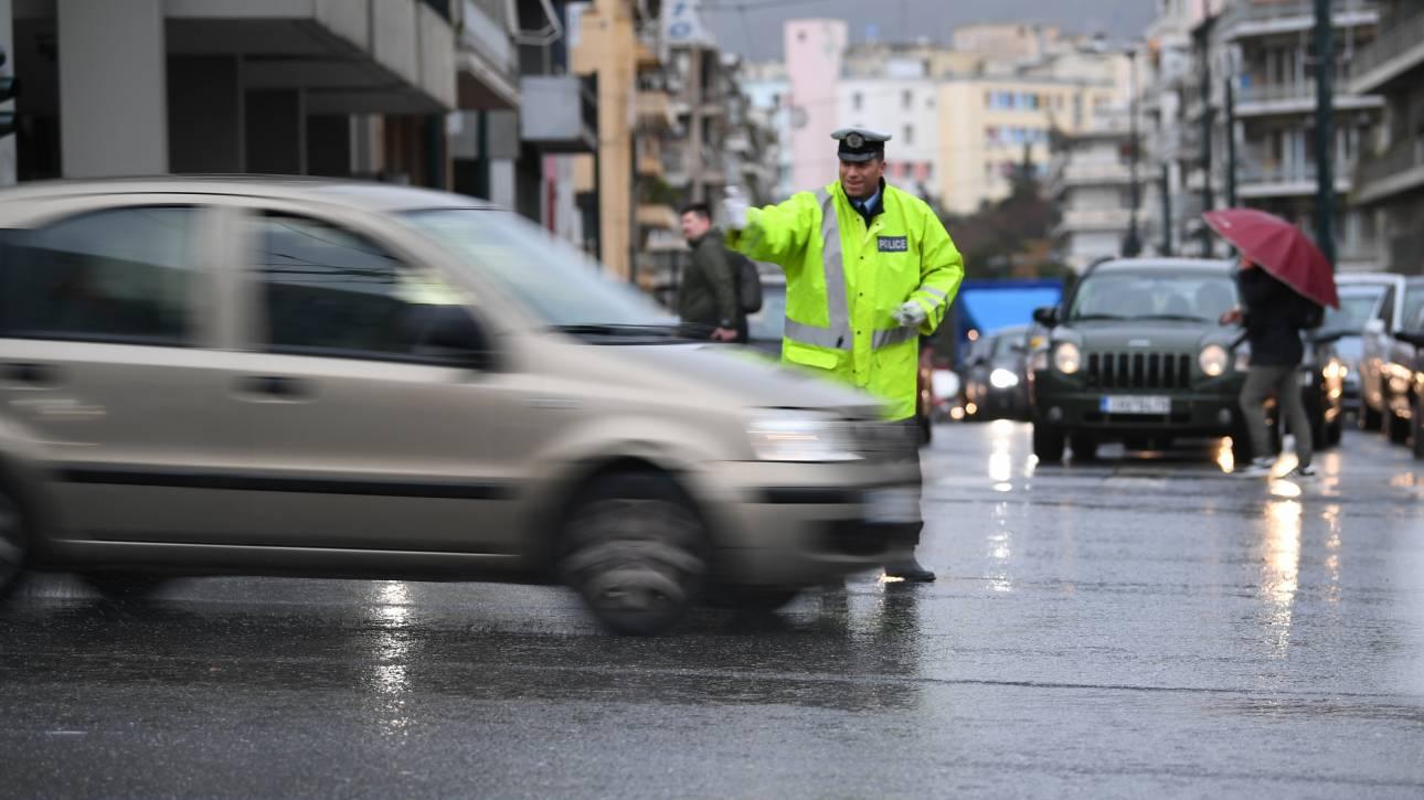 Κλειστοί δρόμοι στο κέντρο της Αθήνας λόγω των συλλαλητηρίων