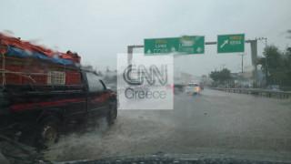 Κακοκαιρία: Κυκλοφοριακό χάος στην Αττική και ισχυρές βροχές
