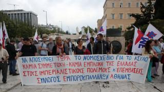 Δεκαπέντε οργανώσεις ζητούν να μην ψηφιστεί το νομοσχέδιο για το άσυλο