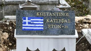 Δίωξη κατά της μητέρας του Κατσίφα για δηλώσεις της στο ετήσιο μνημόσυνο του γιου της