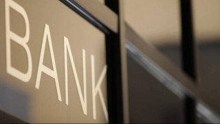Θεσπίζεται το «ακαταδίωκτο» για τα τραπεζικά στελέχη