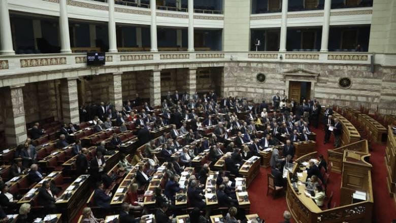 Βουλή: Κατατέθηκε το νομοσχέδιο με τις τροποποιήσεις του Ποινικού Κώδικα - Τι προβλέπει