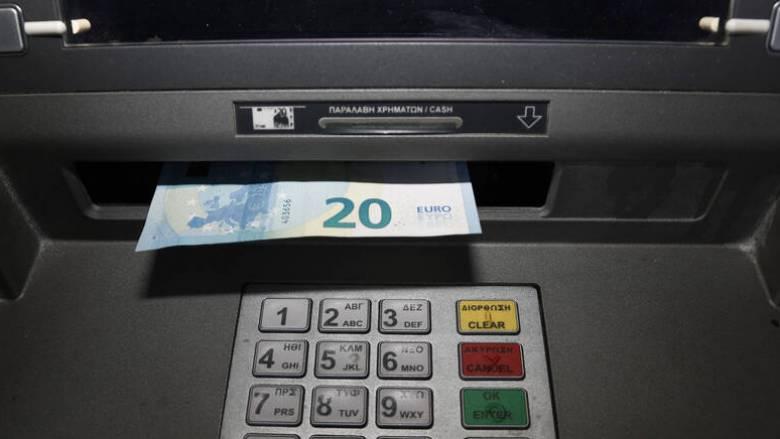 Ποιες χρεώσεις «παγώνουν» οι τράπεζες