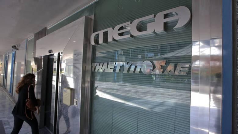 Mega: Στο «σφυρί» η ταινιοθήκη και τα σήματα του καναλιού