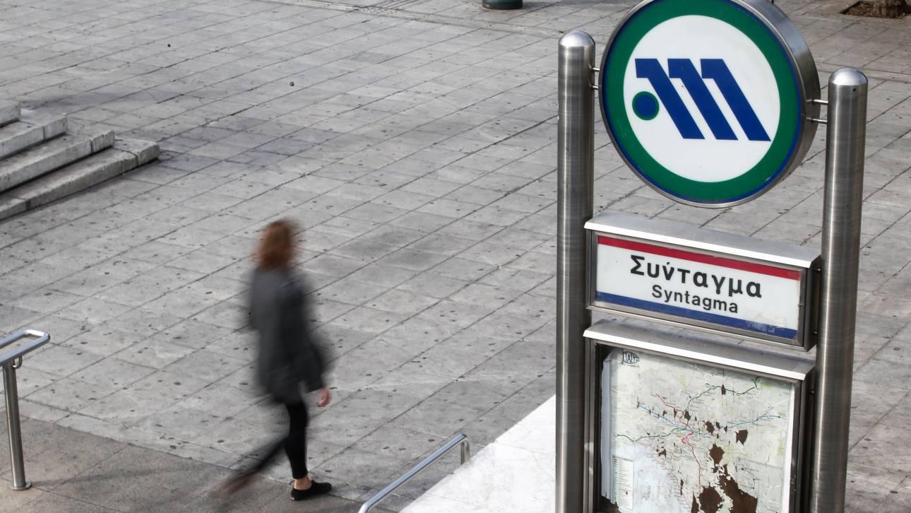 Σάλος με τη σύλληψη μικροπωλητή στο μετρό Συντάγματος - Καταγράφηκε σε βίντεο