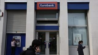 Eurobank: Επέκταση της απορρόφησης κόστους ανάληψης μετρητών από ΑΤΜ άλλης τράπεζας σε 14 περιοχές