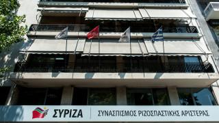 ΣΥΡΙΖΑ: Ο Πρόεδρος της Βουλής επιλέγει να ευθυγραμμιστεί με μια καταφανώς παράνομη απόφαση