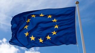 Ιδρύεται το ελληνικό τμήμα της Ένωσης Ευρωπαίων Φεντεραλιστών