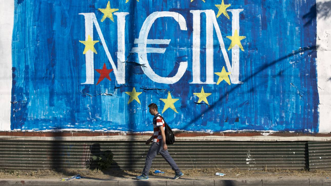 Φορολαίλαπα στα χρόνια των μνημονίων: Οι Έλληνες πληρώνουν τα ίδια με τους «πλούσιους» της Ευρώπης