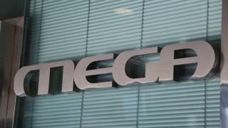 Εργαζόμενοι MEGA: Το κανάλι επιστρέφει στις οθόνες μας στις 20 Νοεμβρίου