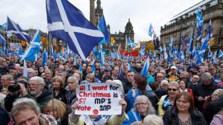 Γκλασκώβη: Δεκάδες χιλιάδες διαδηλώνουν υπέρ της ανεξαρτησίας της Σκωτίας