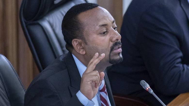 Αιθιοπία: 86 νεκροί από τις ταραχές του Οκτωβρίου