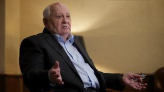 Γκορμπατσόφ: Η ένταση μεταξύ Ρωσίας - ΗΠΑ θέτει τον κόσμο σε «κολοσσιαίο κίνδυνο»