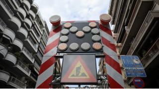 Έργα στο κέντρο της Αθήνας - Ποιοι δρόμοι κλείνουν και πότε