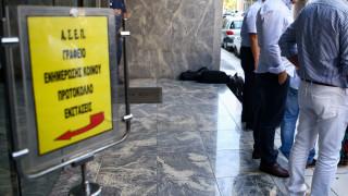 ΑΣΕΠ: Νέα προκήρυξη για την πρόσληψη 1.000 μόνιμων υπαλλήλων