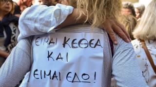 ΚΕΘΕΑ: Σε 24ωρη απεργία οι εργαζόμενοι αντιδρώντας στην κατάργηση του αυτοδιοίκητου