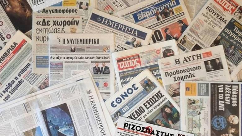 Τα πρωτοσέλιδα των εφημερίδων (6 Νοεμβρίου)