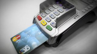 Πώς θα καλύψετε το 30% των e-δαπανών του εισοδήματος