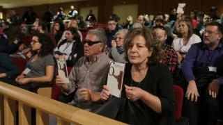 Δίκη Χρυσής Αυγής: Αποδοκιμασία Μιχαλολιάκου από την Μάγδα Φύσσα – Τον φώναξε «σκυλί»