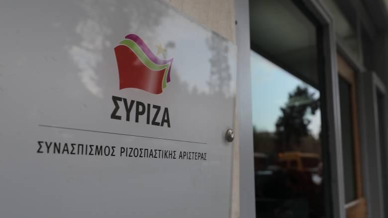 ΣΥΡΙΖΑ: Καθήκον όλων μας να οδηγήσουμε τη Χρυσή Αυγή οριστικά στη λήθη