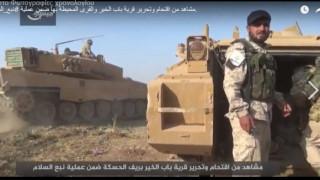 Συρία: Τζιχαντιστές με γερμανικό άρμα Leopard