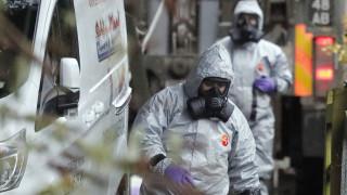 Συναγερμός στο Κεντ της Βρετανίας: Φόβοι για διαρροή χημικής ουσίας