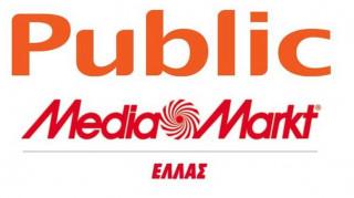 «Πράσινο φως» για τη συγχώνευση Public - Media Markt