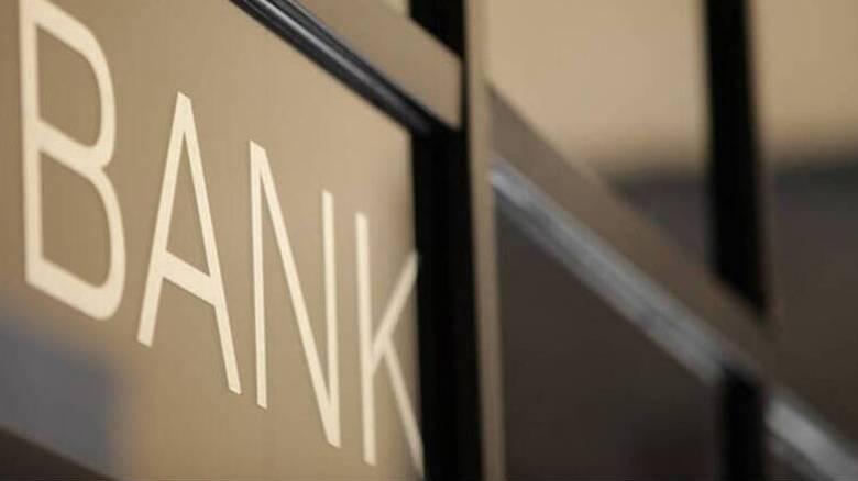 Αιφνιδιαστικοί έλεγχοι της Επιτροπής Ανταγωνισμού στις μεγάλες τράπεζες