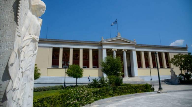 Αναστέλλεται η λειτουργία όλων των πανεπιστημιακών τμημάτων που ίδρυσε ο ΣΥΡΙΖΑ