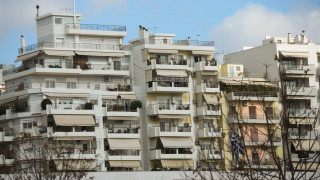 Προστασία α' κατοικίας: Τι αλλάζει