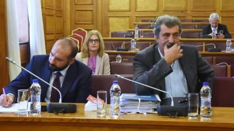 Αναβλήθηκε η συνεδρίαση της προανακριτικής λόγω Πολάκη - Τζανακόπουλου