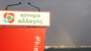ΚΙΝΑΛ: Ο ΣΥΡΙΖΑ κάνει τα πάντα για να μην αποκαλυφθεί η πολιτική σκευωρία