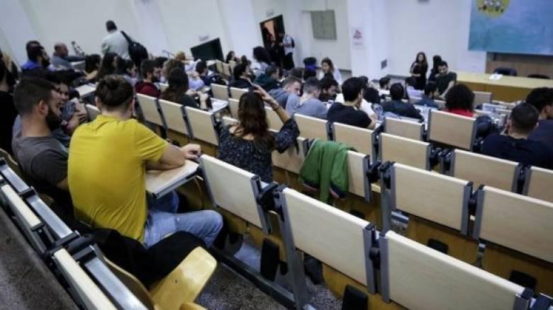 Ελεύθερες οι μετεγγραφές για τους πυρόπληκτους φοιτητές του δήμου Μαραθώνος