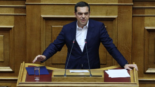 Προ των ευθυνών της θέτει την πλειοψηφία ο Τσίπρας για την αναθεώρηση του Συντάγματος
