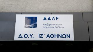 Ληξιπρόθεσμες οφειλές 5,89 δισ. ευρώ εντάχτηκαν στη ρύθμιση των 120 δόσεων